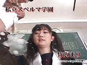 School Girl Bukkake