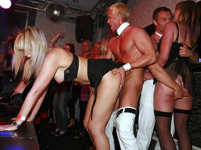 вечеринка в стиле секс нас ночь